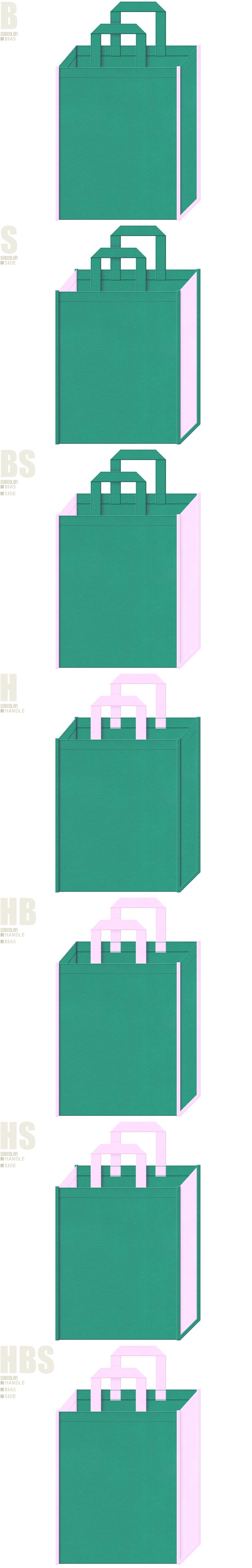 青緑色と明るめのピンク色、7パターンの不織布トートバッグ配色デザイン例。介護、福祉施設向け不織布バッグにお奨めの配色です。