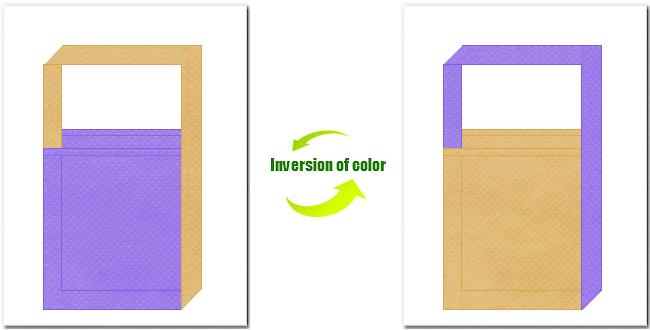 薄紫色と薄黄土色の不織布ショルダーバッグのデザイン