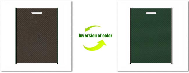 不織布小判抜き袋:No.40ダークコーヒーブラウンとNo.27ダークグリーンの組み合わせ