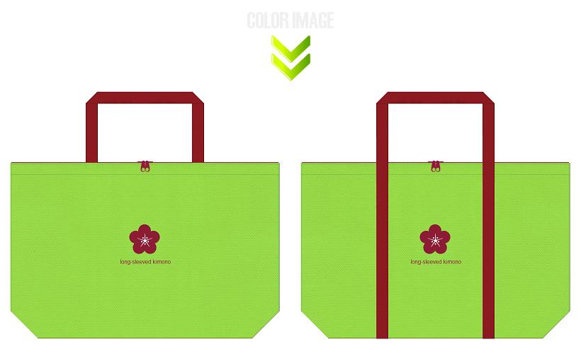 黄緑色とエンジ色の不織布バッグデザイン:振袖のショッピングバッグ