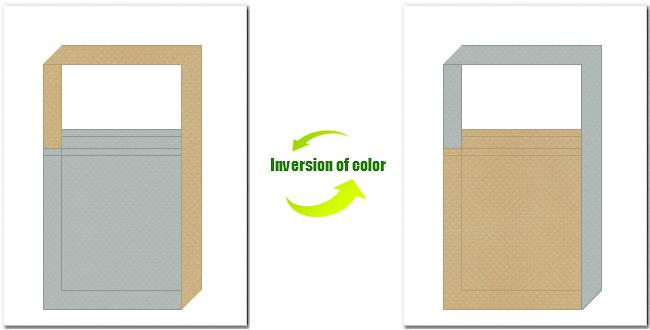 グレー色とカーキ色の不織布ショルダーバッグのデザイン