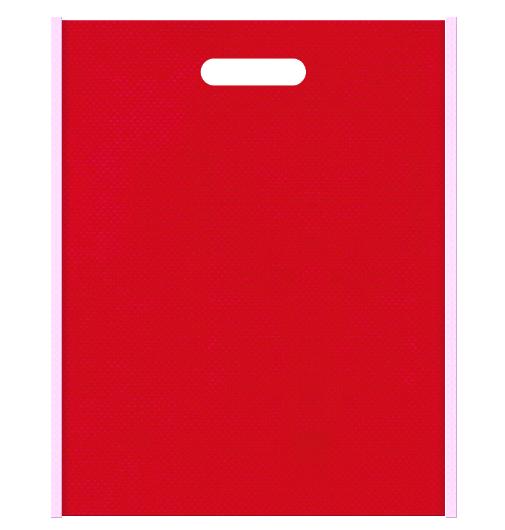 不織布小判抜き袋 メインカラー明るめのピンク色とサブカラー紅色の色反転