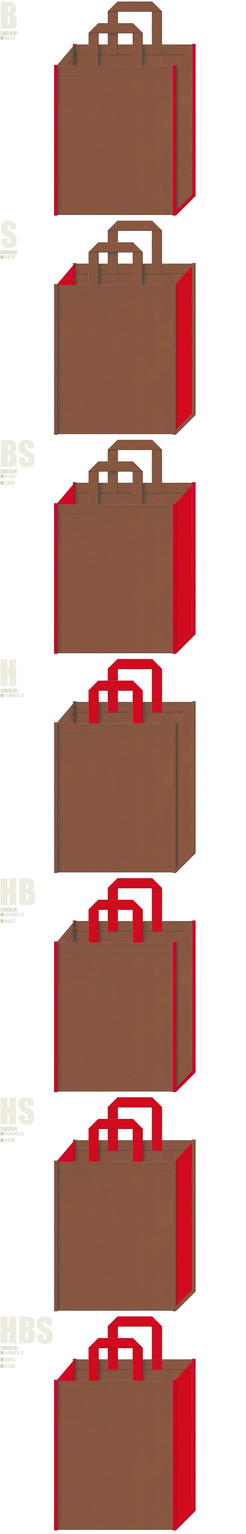 クリスマス商品のショッピングバッグにお奨めの配色です。茶色と紅色、7パターンの不織布トートバッグ配色デザイン例。