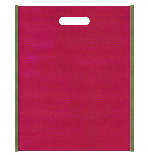 不織布バッグ小判抜き メインカラー草色とサブカラー濃いピンク色の色反転