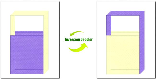 薄紫色と薄黄色の不織布ショルダーバッグのデザイン