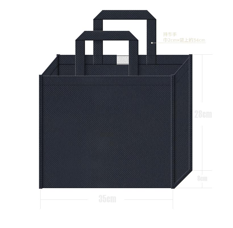 品番:A4-YM-NV 紺色A4横型不織布バッグ