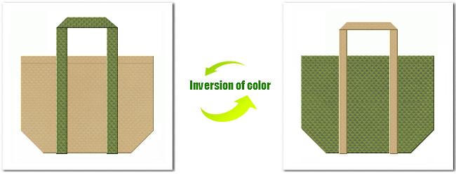 不織布No.21ライトカーキと不織布No.34グラスグリーンの組み合わせのショッピングバッグ