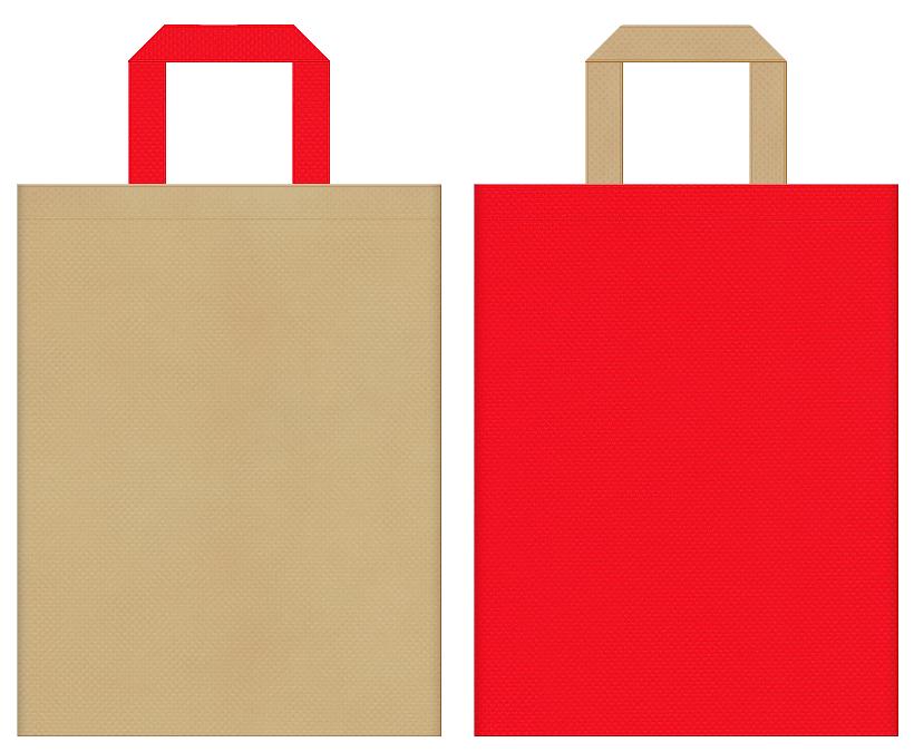 不織布バッグの印刷ロゴ背景レイヤー用デザイン:カーキ色と赤色のコーディネート:野天傘のイメージで、茶会等の和風イベントにお奨めです。