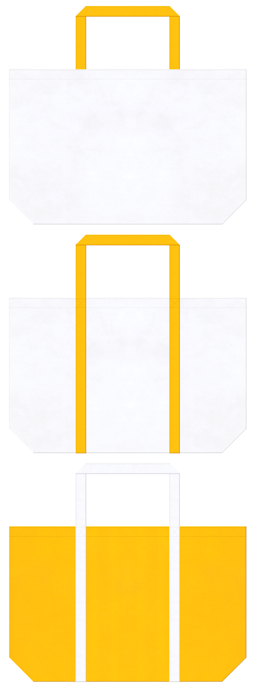 白色と黄色の不織布ショッピングバッグデザイン