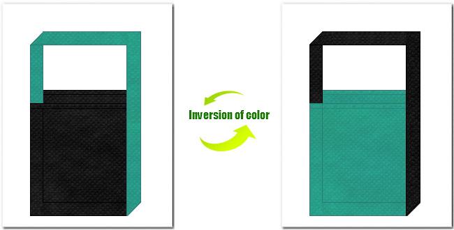 黒色と青緑色の不織布ショルダーバッグのデザイン:スポーツイベントのノベルティにお奨めの配色です。