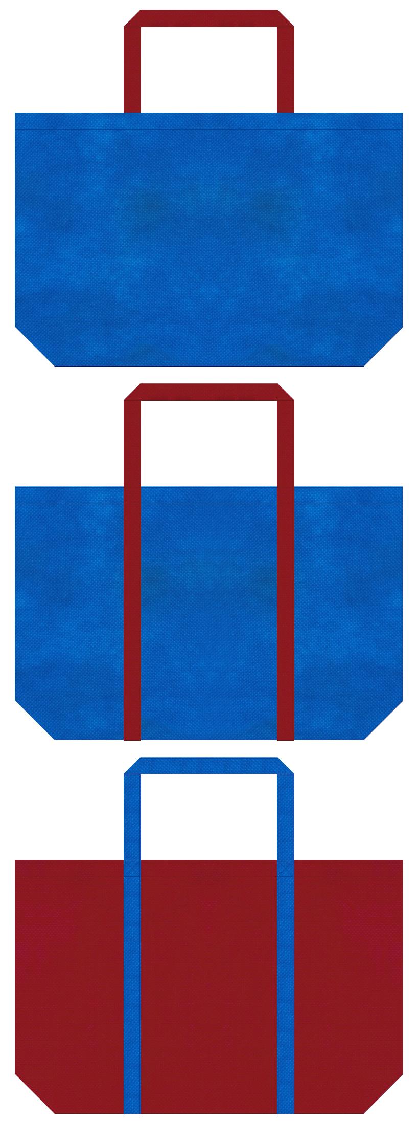 不織布トートバッグ 舟底タイプ 不織布カラーNo.22スカイブルーとNo.25ローズレッドの組み合わせ