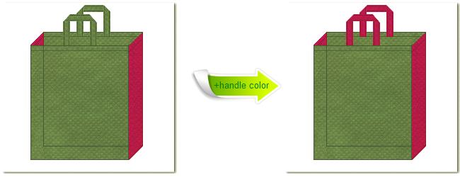 不織布No.34グラスグリーンと不織布No.39ピンクバイオレットの組み合わせのトートバッグ