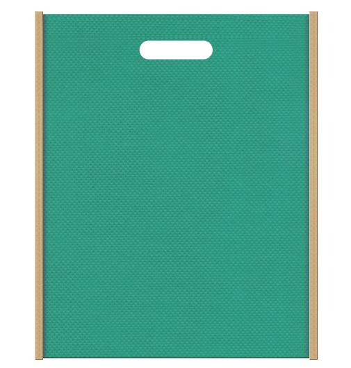 不織布小判抜き袋 2131のメインカラーとサブカラーの色反転