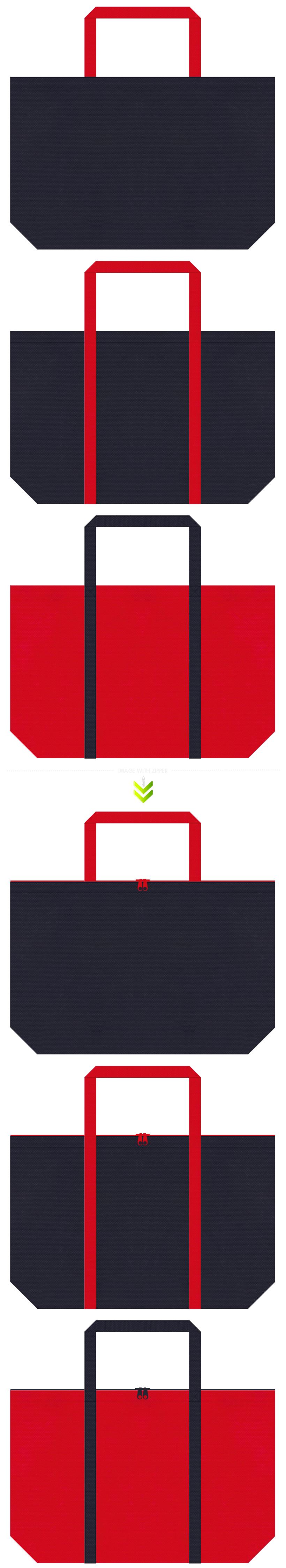 濃紺色と紅色の不織布エコバッグのデザイン。カジュアル・スポーティーファッションのショッピングバッグにお奨めです。