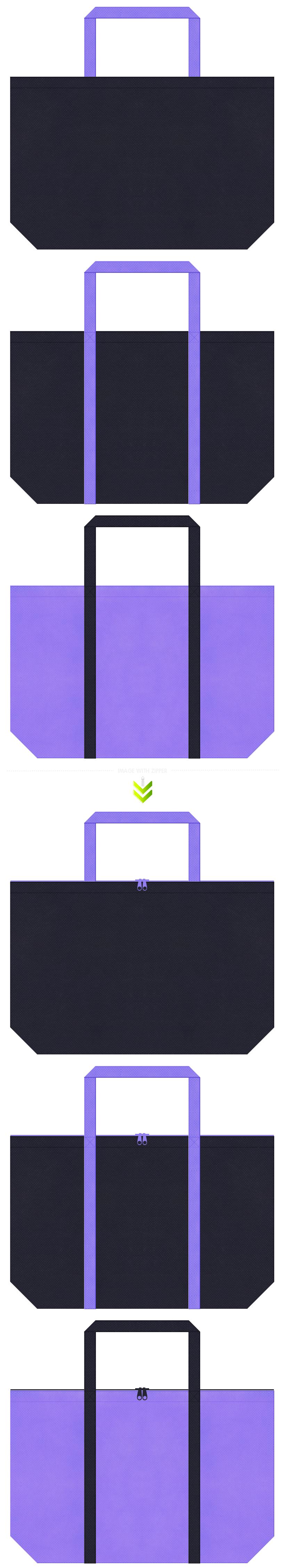 濃紺色と薄紫色の不織布エコバッグのデザイン。スポーティーファッションのショッピングバッグにお奨めです。