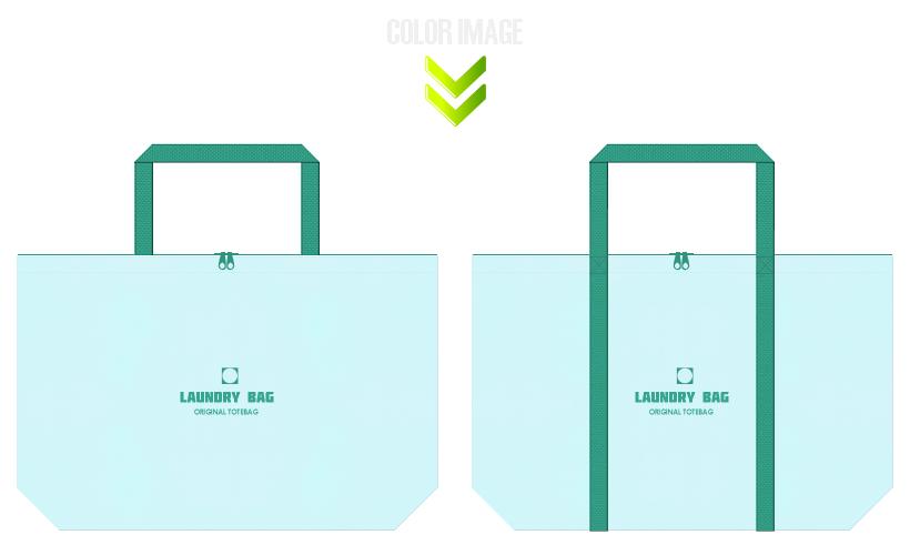 水色と青緑色の不織布バッグのデザイン:ファスナー付きのランドリーバッグ