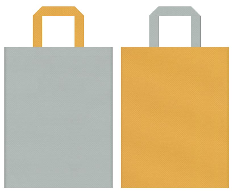 ニット・セーター・アウター・レギンス・秋冬ファッションのイベントにお奨めの不織布バッグデザイン:グレー色と黄土色のコーディネート