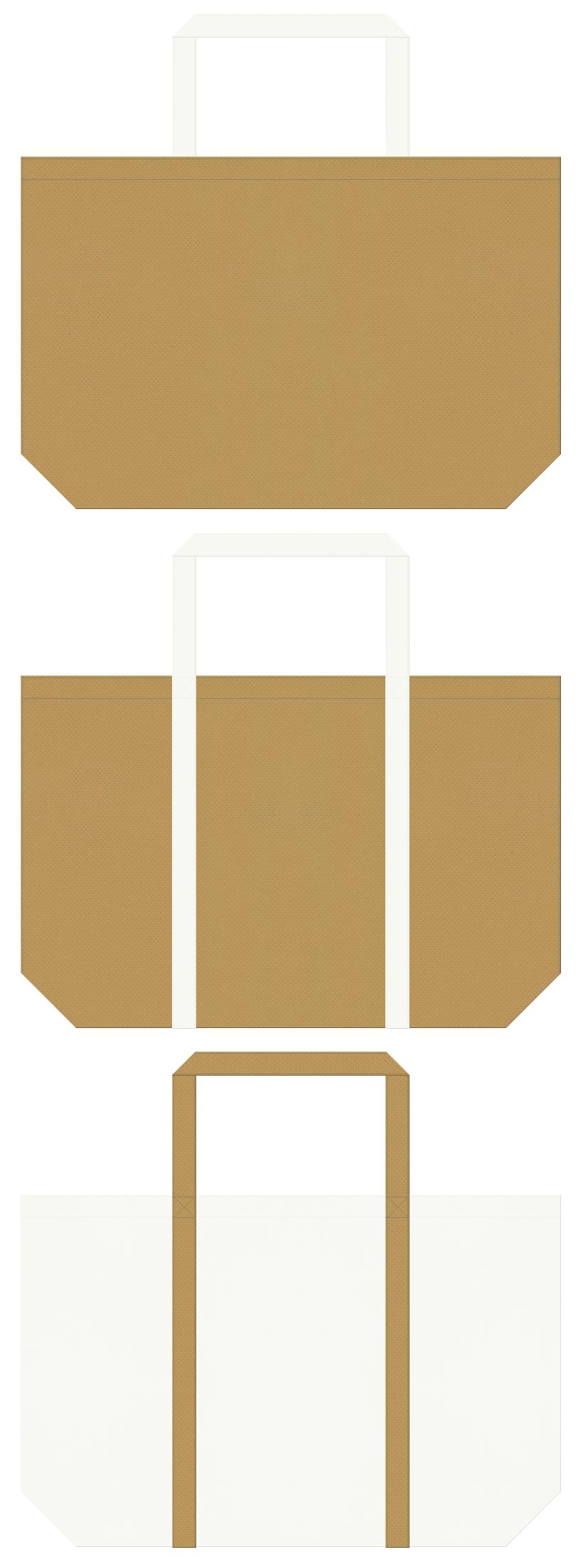 金色系黄土色とオフホワイト色の不織布ショッピングバッグデザイン。ベーカリーショップのショッピングバッグにお奨めです。