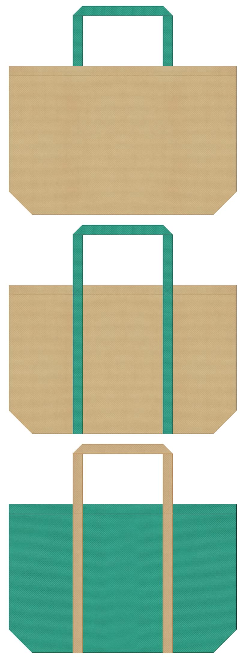 農業・種苗・肥料・園芸用品・産直市場のショッピングバッグにお奨めの不織布バッグデザイン:カーキ色と青緑色のコーデ