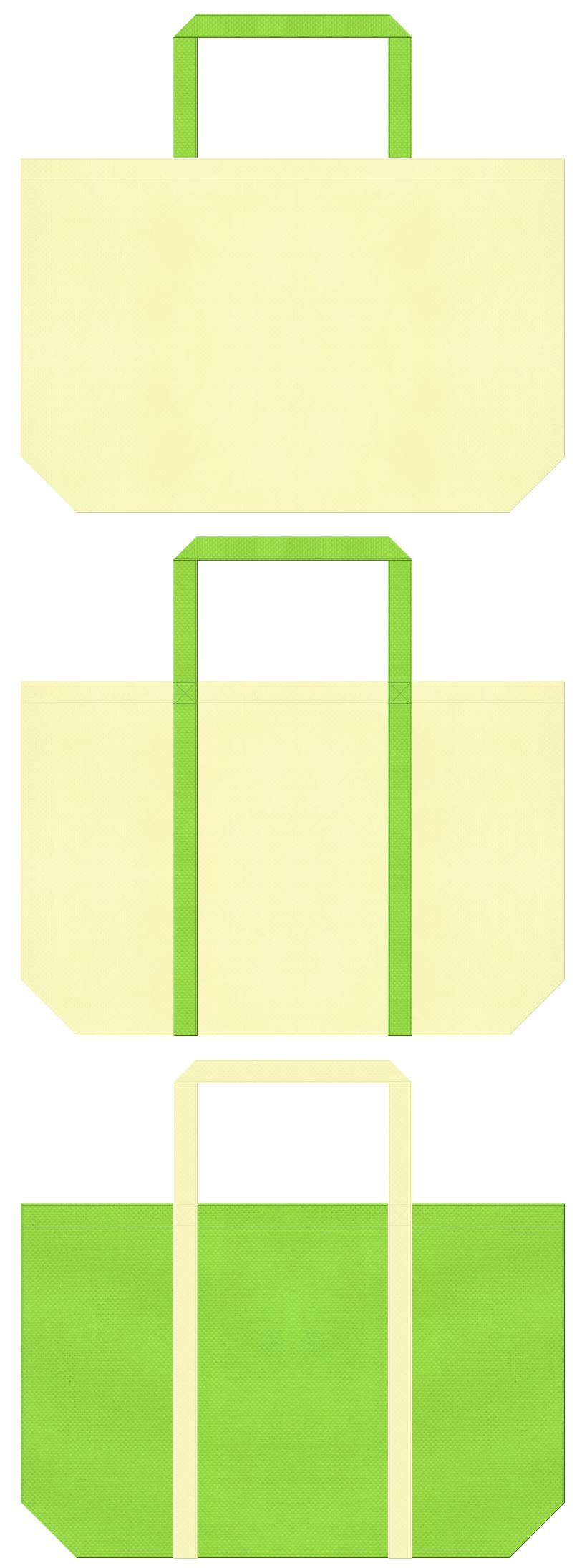 優しさ・ゆるさ・リラックス・絵本・おとぎ話・小鳥・インコ・ナチュラル・草原・春のイベント・エコバッグ・ガーリーデザイン・パステルカラーの不織布マイバッグにお奨めのデザイン:薄黄色と黄緑色のコーデ