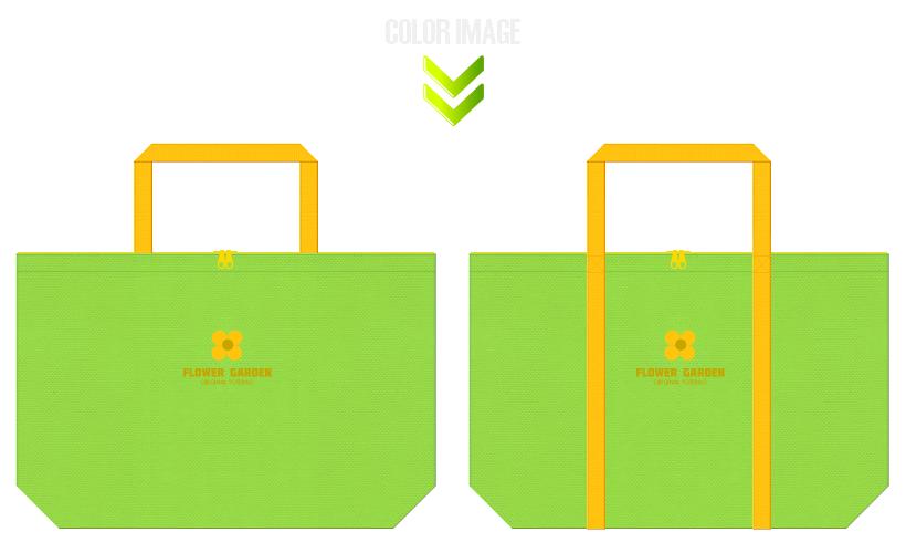 黄緑色と黄色の不織布バッグデザイン:フラワーガーデン・テーマパークのショッピングバッグ