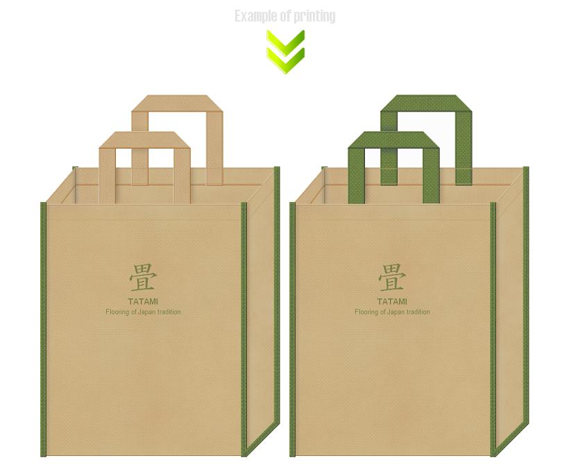 不織布バッグのデザイン:畳