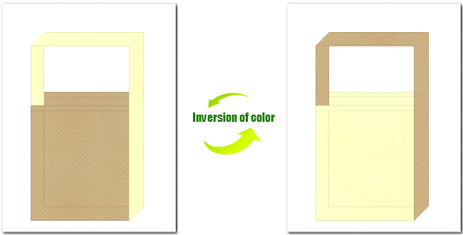 カーキ色と薄黄色の不織布ショルダーバッグのデザイン
