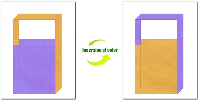 薄紫色と黄土色の不織布ショルダーバッグのデザイン