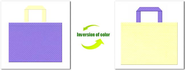 不織布No.32ミディアムパープルと不織布クリームイエローの組み合わせ