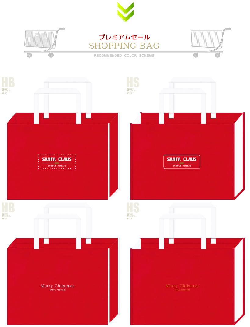紅色と白色の不織布バッグデザイン:サンタクロース・クリスマスのショッピングバッグ