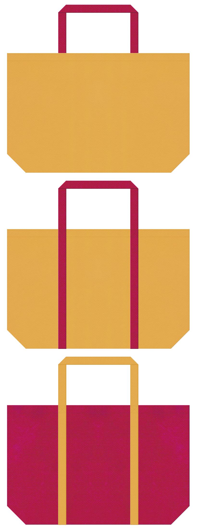 黄土色と濃いピンク色の不織布バッグデザイン。トロピカルなイメージで、南国ツアーのノベルティにお奨めです。