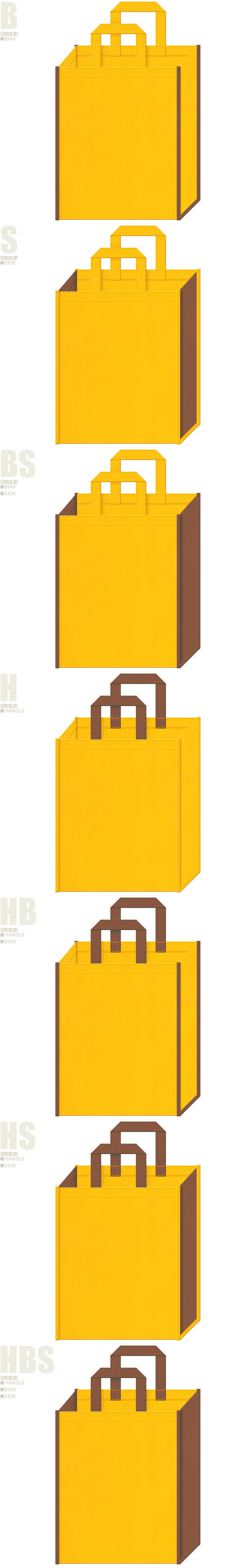 黄色と茶色、7パターンの不織布トートバッグ配色デザイン例。スイーツの保冷バッグノベルティにお奨めです。ロールケーキ・カステラ・スイートポテト風。