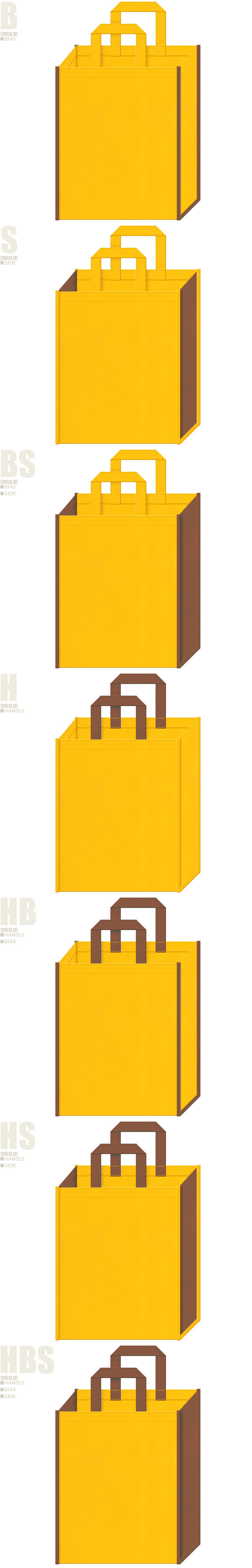 養蜂場・はちみつ・いちょうの木・サラダ油・フライヤー・バーベキュー・キャンプ用品・キッチン用品・和菓子・焼きいも・スイートポテト・ロールケーキ・カステラ・マロンケーキ・スイーツ・ベーカリーショップにお奨めの不織布バッグデザイン:黄色と茶色の配色7パターン。