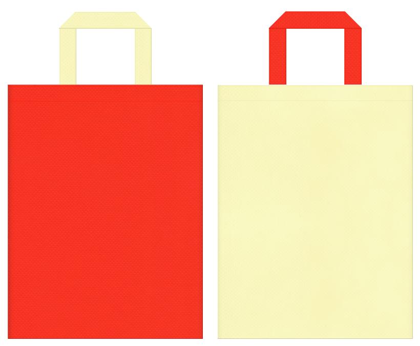 サラダ油・マヨネーズ・チーズ・調味料・レシピ・キッチン・料理教室・料理セミナー・勉強会にお奨めの不織布バッグデザイン:オレンジ色と薄黄色のコーディネート