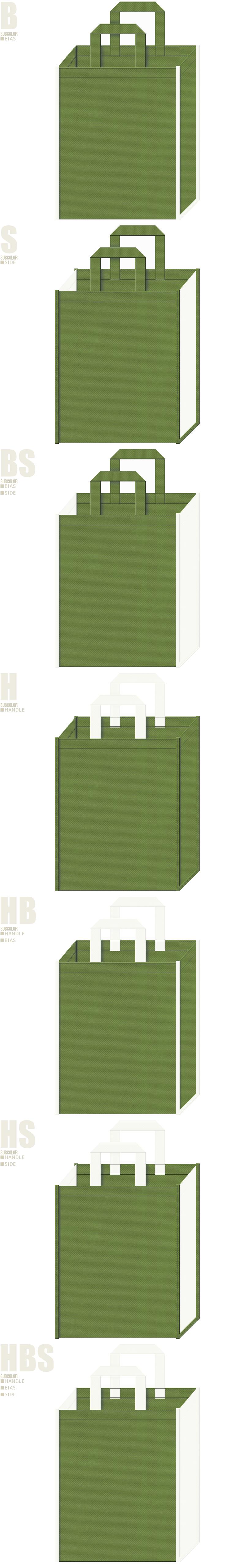 草色とオフホワイト色、7パターンの不織布トートバッグ配色デザイン例。和風スイーツのショッピングバッグにお奨めです。抹茶ロール・抹茶オーレ風。