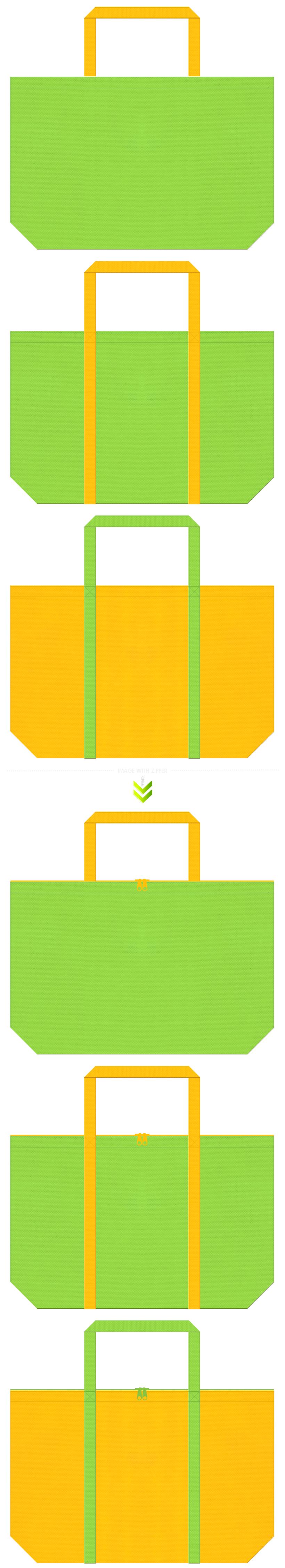 黄緑色と黄色の不織布エコバッグのデザイン。菜の花、たんぽぽ、ひまわり、とうもろこし畑のイメージにお奨めです。