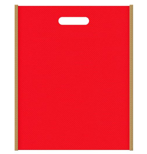 不織布小判抜き袋 メインカラー赤色とサブカラー金色系黄土色