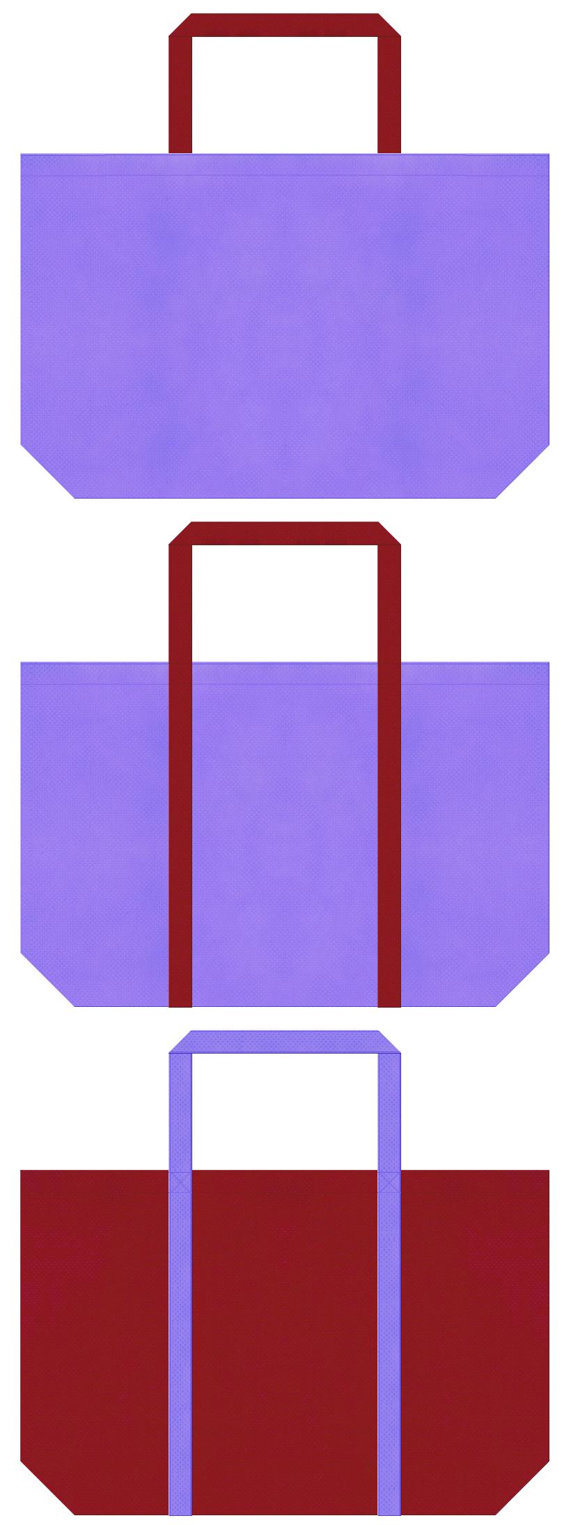 不織布ショッピングバッグ:薄紫色とエンジ色のデザイン