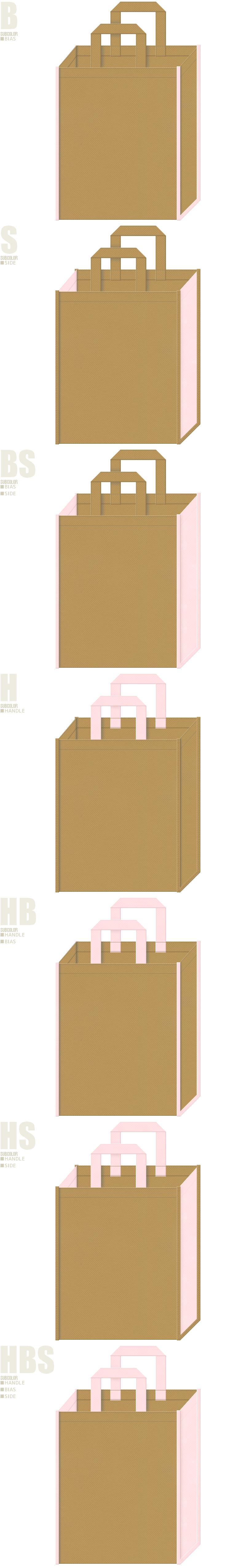 金色系黄土色と桜色、7パターンの不織布トートバッグ配色デザイン例。ペット用品の展示会用バッグにお奨めです。