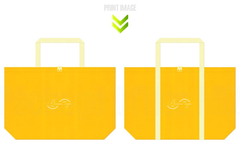 黄色と薄黄色の不織布ショッピングバッグデザイン例:バナナクレープ風の配色です。