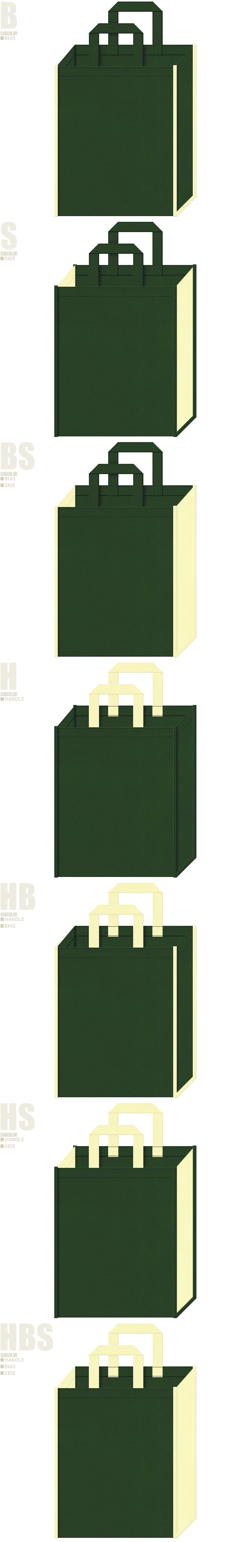 濃緑色と薄黄色、7パターンの不織布トートバッグ配色デザイン例。かぐやひめ等の民話イメージの不織布バッグにお奨めの配色です。
