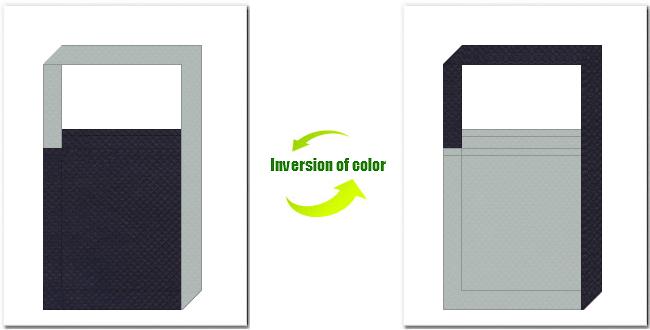 濃紺色とグレー色の不織布ショルダーバッグのデザイン