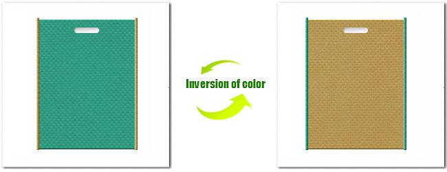 不織布小判抜き袋:No.31ライムグリーンとNo.23ブラウンゴールドの組み合わせ