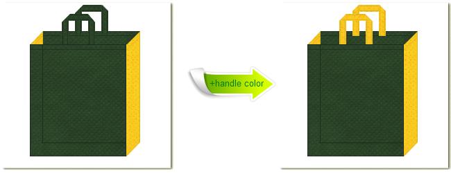 不織布No.27ダークグリーンと不織布No.4パンプキンイエローの組み合わせのトートバッグ