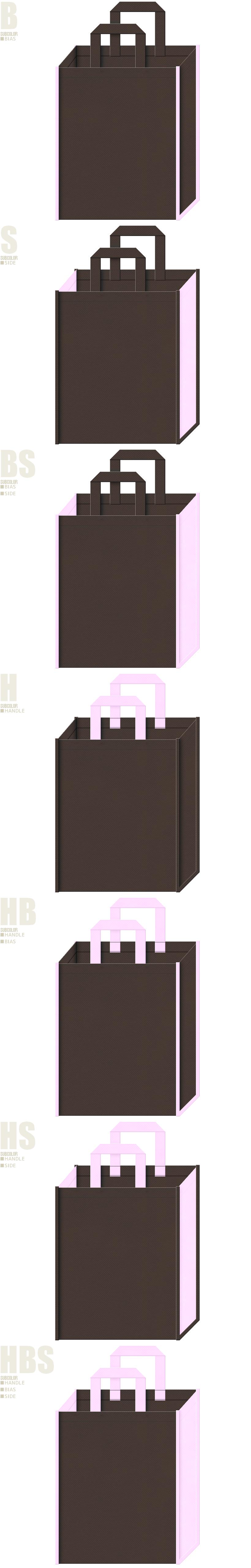 和風催事・お城・花見・夜桜・ゲームにお奨めの不織布バッグデザイン:こげ茶色と明るいピンク色の不織布バッグ配色7パターン。