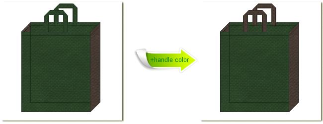 不織布No.27ダークグリーンと不織布No.40ダークコーヒーブラウンの組み合わせのトートバッグ