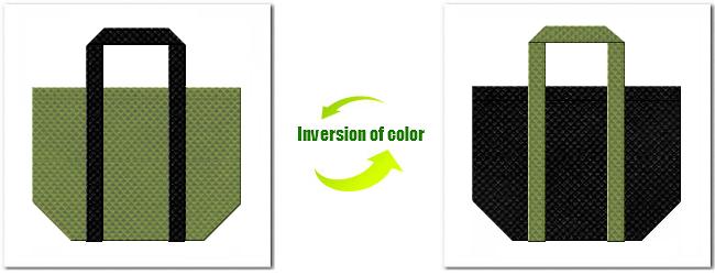不織布No.34グラスグリーンと不織布No.9ブラックの組み合わせのエコバッグ