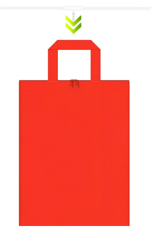 ファスナー付きのオレンジ色の不織布トートバッグ:ハロウィン・料理教室・スポーツ・秋のイベントのノベルティにお奨めです。