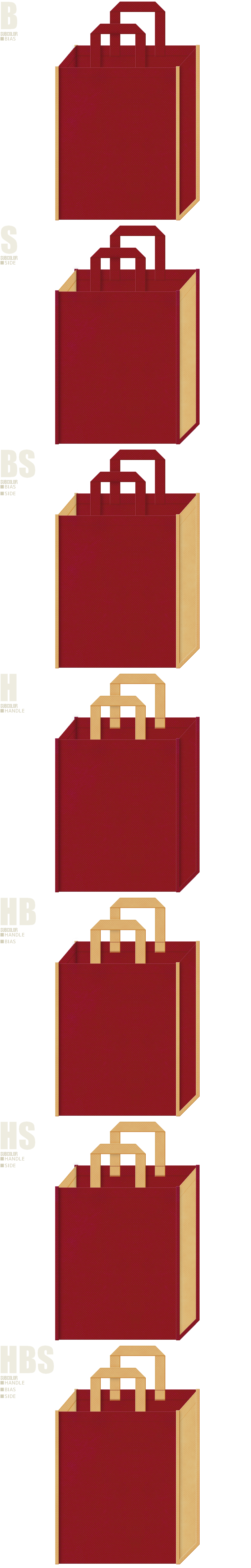 エンジ色と薄黄土色、7パターンの不織布トートバッグ配色デザイン例。寄席・演芸場のバッグノベルティにお奨めです。