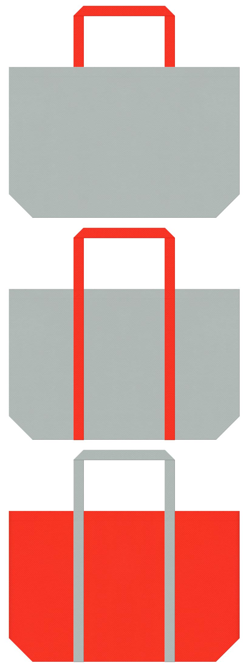 グレー色とオレンジ色の不織布エコバッグのデザイン。ロボット・ラジコン・ホビーのイメージにお奨めの配色です。